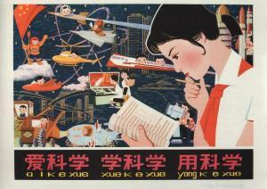 """""""Rakasta tiedettä, opiskele tiedettä, käytä tiedettä"""". 1980-luvun julisteen sanoma otetaan todesta myös tämän päivän Kiinassa."""