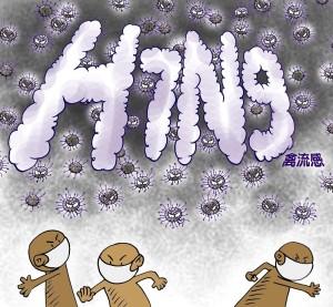 Uudentyyppinen lintuinfluenssa herättää Kiinassa ansaittua huomiota ja pelkoa.