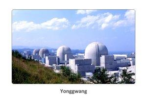 Korealainen Yonggwang-ydinvoimala, nykyisin Hanbitin ydinvoimala, on yksi maailman suurimmista sähköntuottajista.