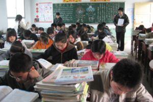 Kiinan maaseutualueilla asuvien lasten ja nuorten mahdollisuuksia tasa-arvoiseen koulutukseen parannetaan opiskelijakiintiöillä.