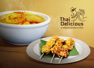 Thaimaalaisia perinneruokia saa jatkossa valmistaa ja tarjoilla niiden virallisilla nimillä vain, jos ateriat on valmistettu vahvistetun standardin mukaan.
