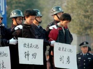 Kiinassa kuolemaantuomitut  vangit ovat tuomion täytäntöönpanon jälkeen olleet arvokas lisä vakavasti sairaille potilaille tarvittavien siirtoelinten hankinnassa. Jatkossa tällaista eettisesti arveluttavaa elinhankintaa ei ainakaan virallisesti harjoiteta.