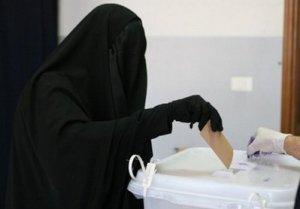 Äänioikeus on merkittävä askel saudinaisten yhteiskunnallisen aseman parantamisessa.