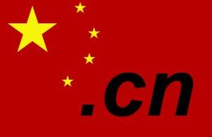 Kiinalaistunnus ohitti saksalaisen .de tunnuksen yleisimpänä internetin kansallisena tunnuksena.