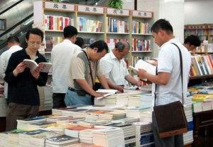 Kiinalainen lukee keskimäärin kahdeksan kirjaa vuodessa. Kuva: Gil Hizi, ministryoftofu.com.