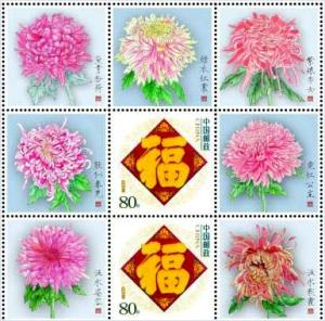 Ennätyksellisen kukkamerkkisarjan krysanteemit on kuvattu perinteiseen kiinalaisen taiteen tyyliin. Kuva: ChinaDaily.com.