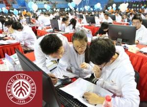 Pekingin yliopiston opiskelijamäärät ovat kasvaneet jo niin suuriksi, että jatkossa opinahjon toimintoja on hajasijoitettava maakuntiin. Kuva: pkunews.edu.cn.