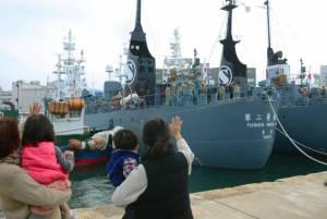 Maaliskuuhun 2107 mennessä 18.11.2016 merelle lähteneet Japanin valaanpyyntialukset tappavat eteläisillä merillä 333 lahtivalasta. Kuva: Kyodo, via The Japan Times.