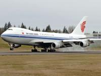 Air China Cargon päätös kieltäytyä hainevien kuljetuksista on erityisen suuri myös symbolisesti – onhan Kiina suurin hainevien kuluttaja maailmassa. Kuva: aircargoworld.com.