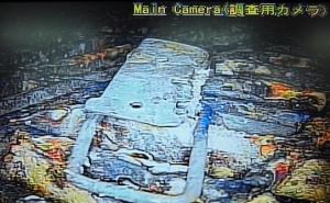 Robotin välittämät kuvat Fukushiman tuhoutuneen reaktorirakennuksen sisältä ovat lohduttomia. Kuva vuodelta 2015. Kuva: AFP.